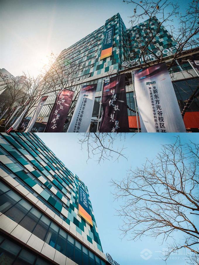 新东方光谷校区
