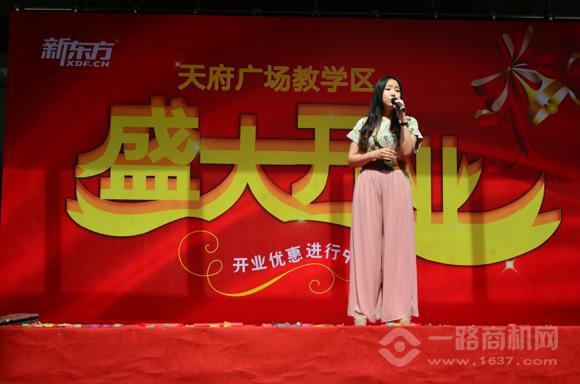 胡晓迪老师为校区开业献歌