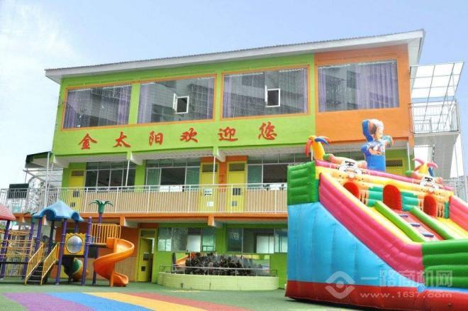 金太陽幼兒園加盟
