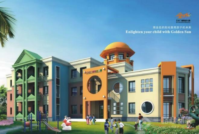 金太陽幼兒園