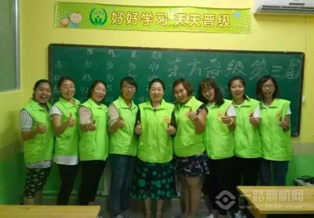 晉級教育加盟