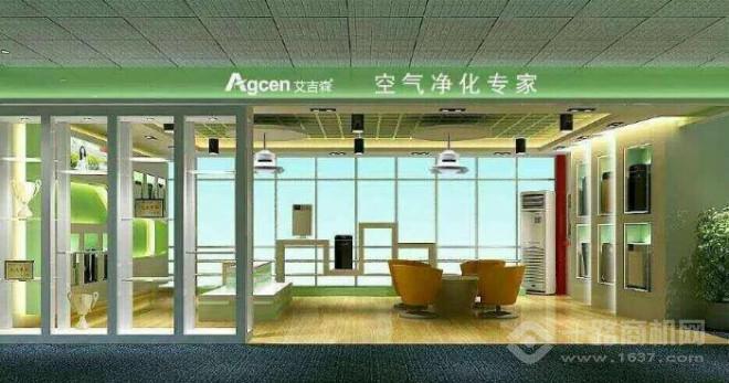 艾吉森空氣凈化器加盟