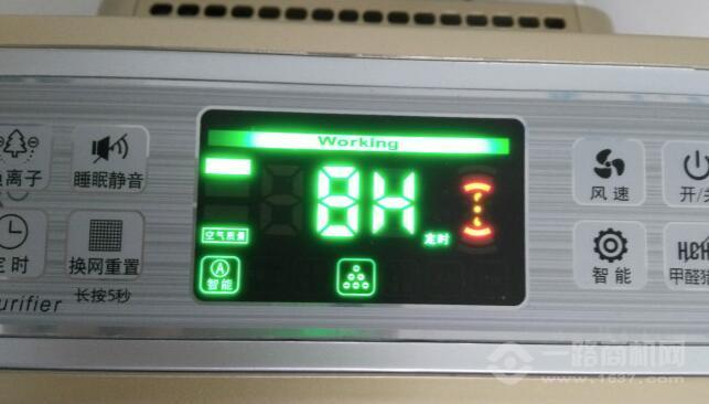 高洁雅室内空气净化加盟