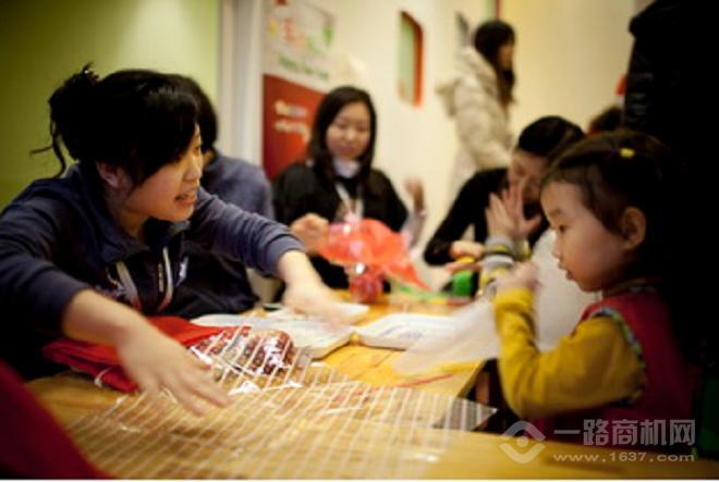 淘樂思幼兒園加盟