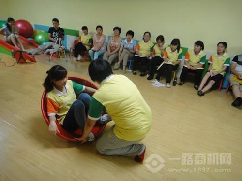 中教全纳教育加盟