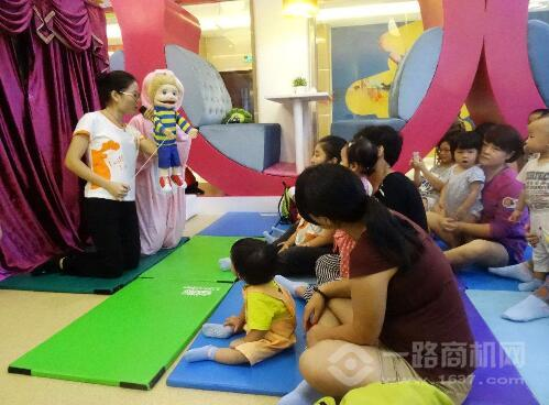 华彩艺术教育加盟