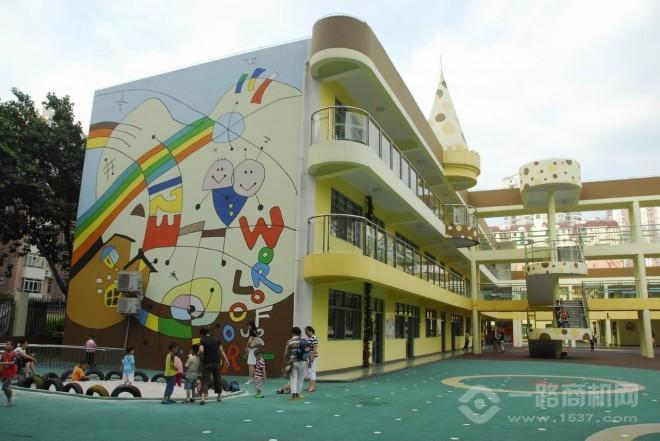 卓錦萬代蘭幼稚園