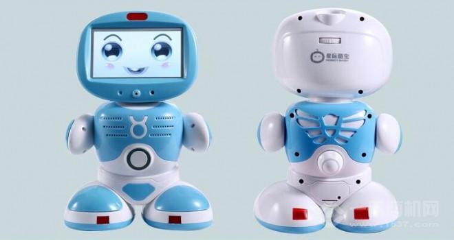 星际酷宝教育机器人