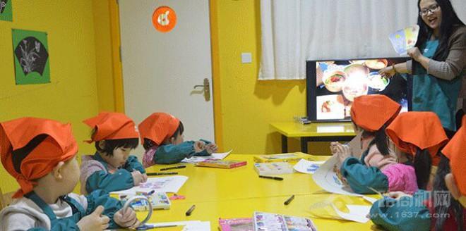 晶橙果藝術培訓加盟