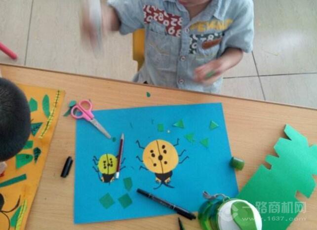七星瓢蟲美術教育加盟