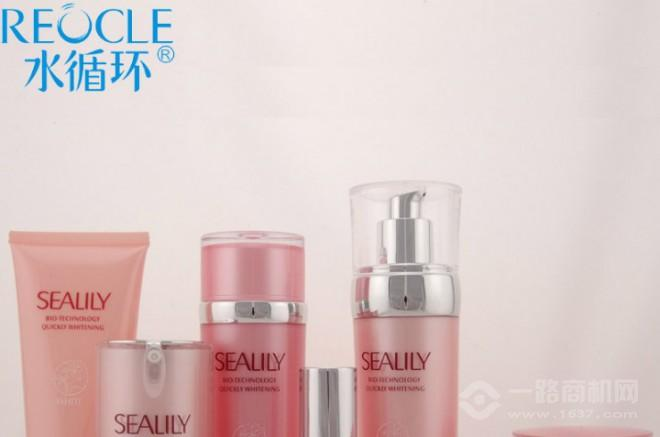 水循环化妆品