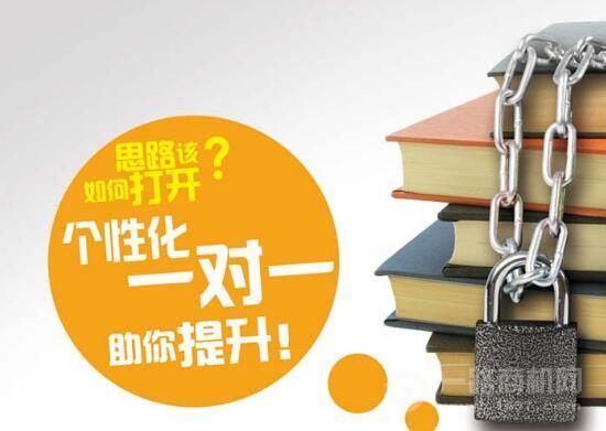 金钥匙教育加盟
