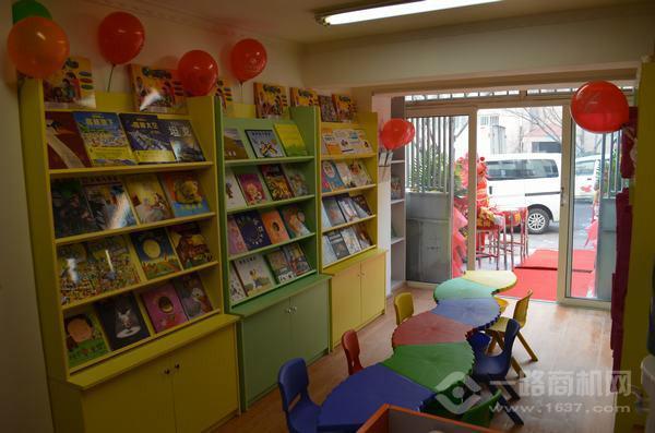 愛愛讀讀兒童繪本館加盟