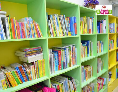 愛愛讀讀兒童繪本館