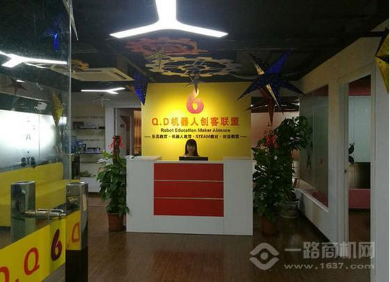 QD机器人创客联盟创客体验馆