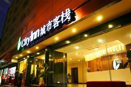 城市客栈千赢国际app手机下载安装店
