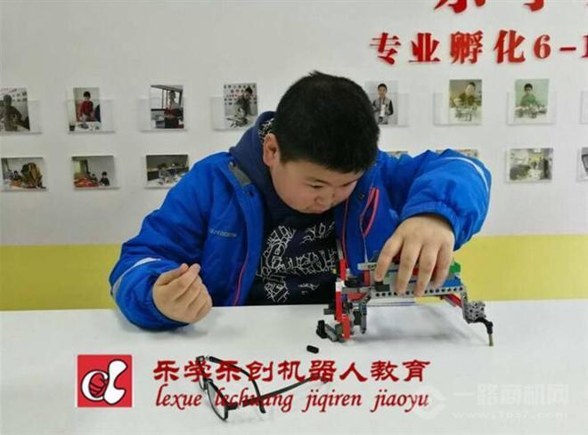 乐学乐创机器人教育加盟