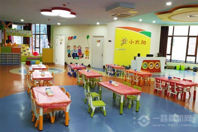 小太陽幼兒園
