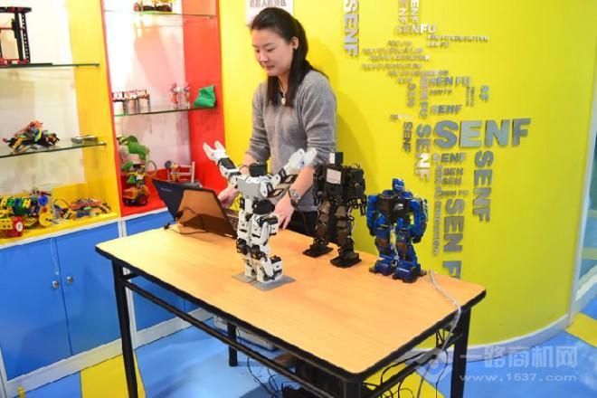 最爱机器人教育