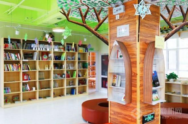 悠貝親子圖書館加盟