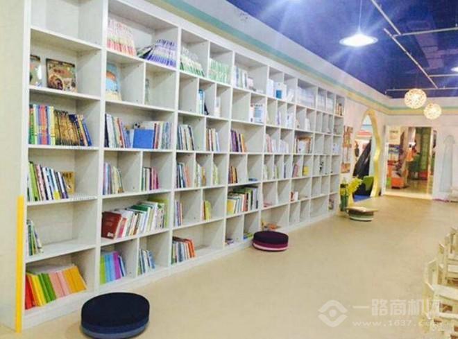 悠貝親子圖書館