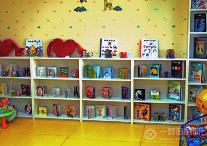 悠贝亲子图书馆加盟