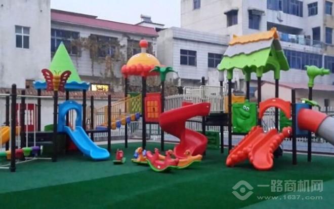 金色童年幼兒園