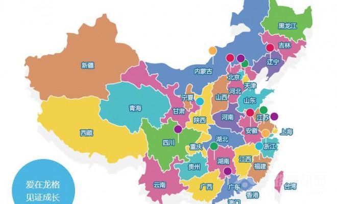 龙格亲子游泳加盟分布点位置
