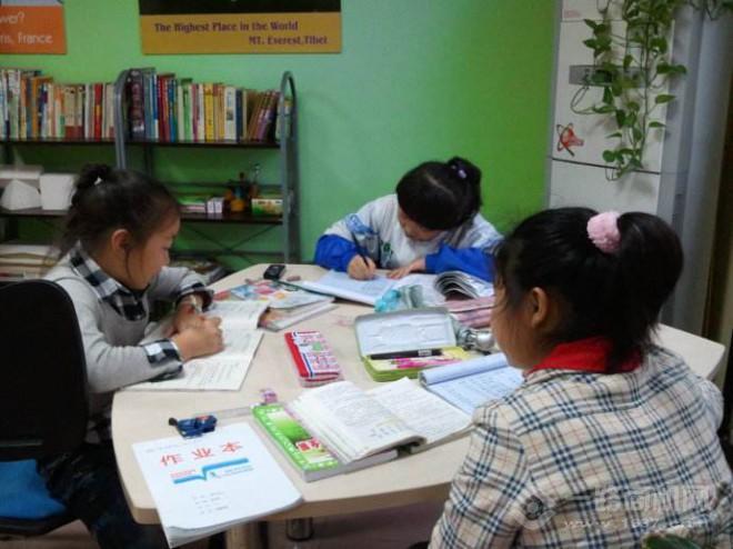 世代书香托管教育