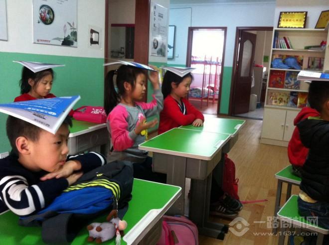 艾森寶家庭教育托管加盟