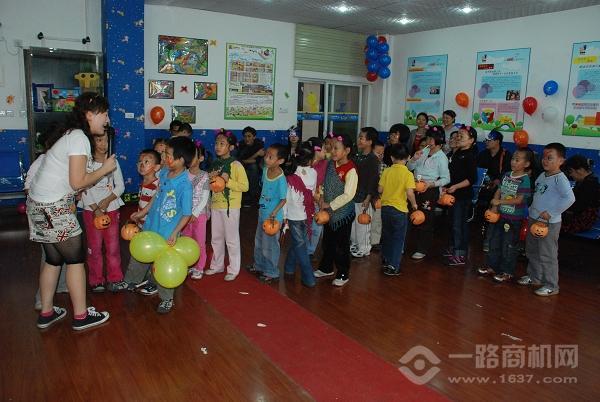 樂知舟兒童教育加盟