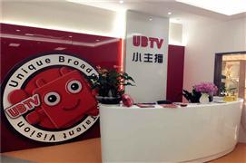 UBTV小主播