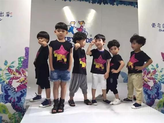小童星儿童模特