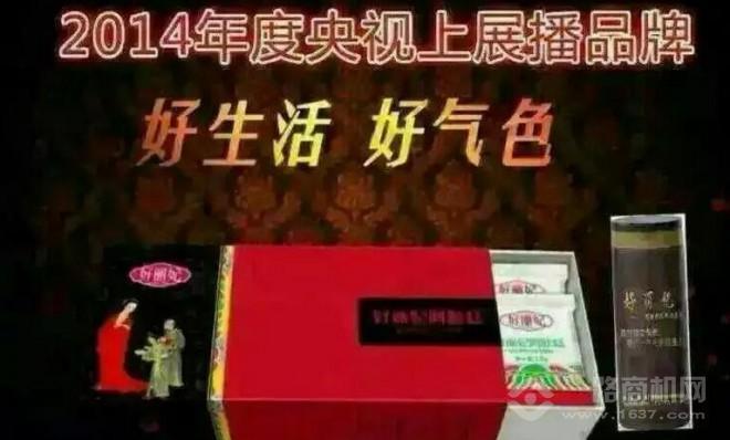 好丽妃阿胶糕央视网展播品牌