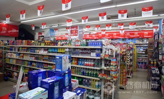 雅堂小超便民超市