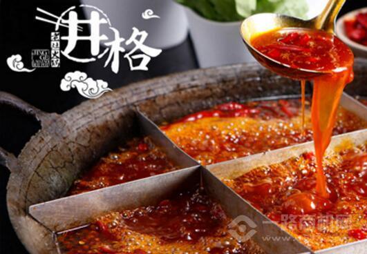 井格老灶火鍋
