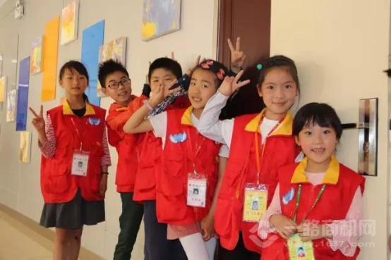 全球教育加盟