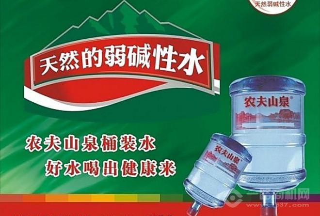 农夫山泉桶装水加盟
