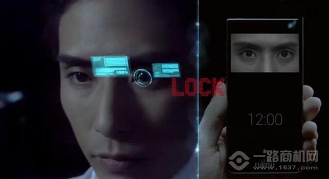 管鑰智能虹膜鎖加盟