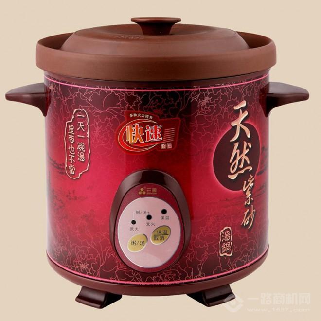 三源紫砂鍋加盟