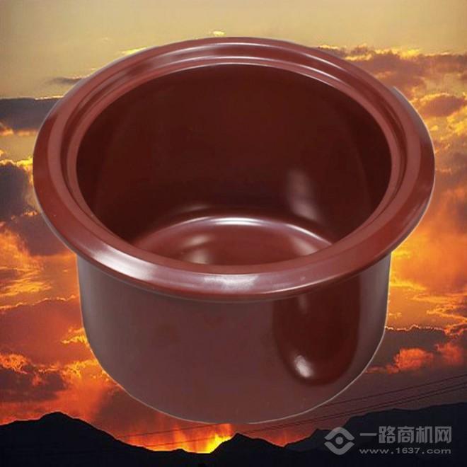 三源紫砂鍋