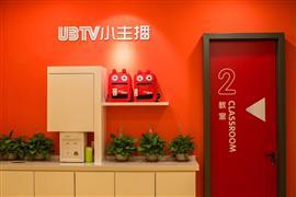 UBTV小主播内蒙古鄂尔多斯校区