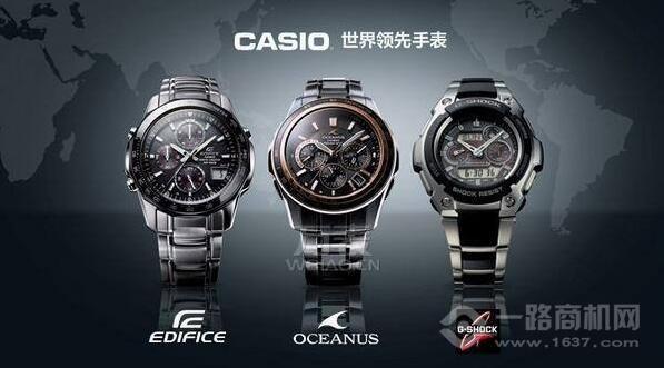 卡西欧手表加盟