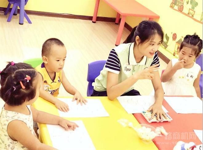 多彩七星艺术幼儿园加盟