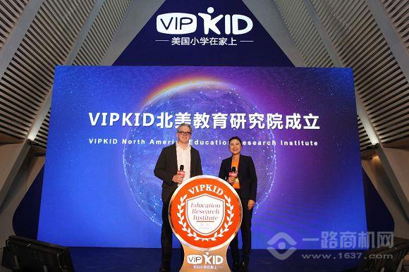 VIPKID加盟