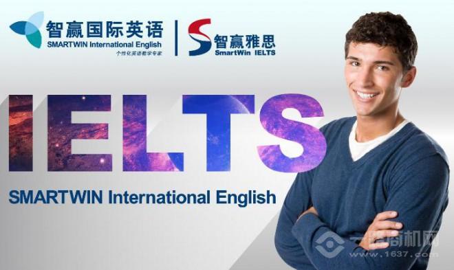 智赢国际英语加盟