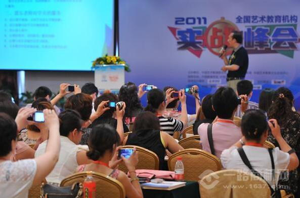 实战教育千赢国际app手机下载安装