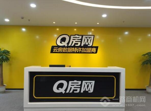 Q房网加盟