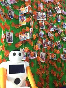 貝樂菲科機器人