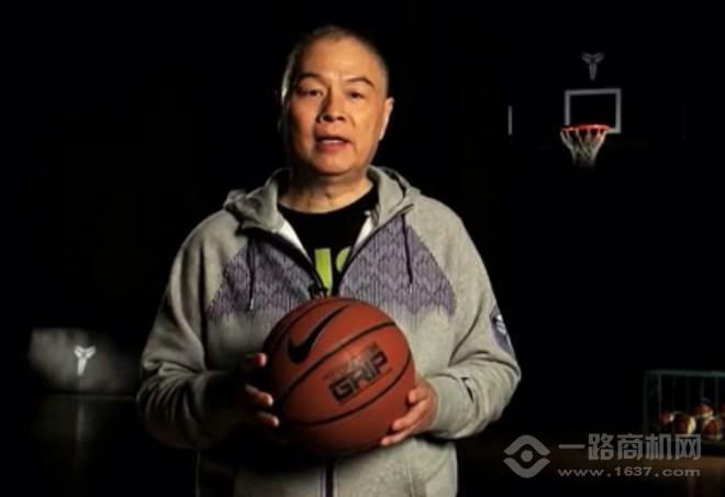 张卫平篮球训练营